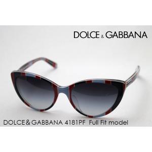 ドルチェ&ガッバーナ サングラス SALE特価 DG4181PF 27198G|glassmania
