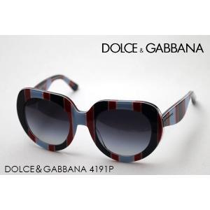 ドルチェ&ガッバーナ サングラス SALE特価 DG4191P 27198G|glassmania