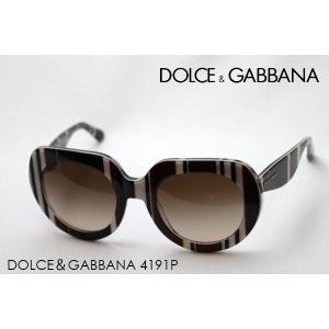 ドルチェ&ガッバーナ サングラス SALE特価 DG4191P 272113|glassmania