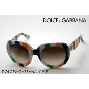 ドルチェ&ガッバーナ サングラス DG4191P 272313|glassmania