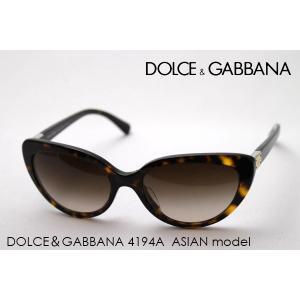 ドルチェ&ガッバーナ サングラス SALE特価 DG4194A 50213|glassmania