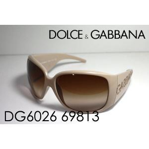 ドルチェ&ガッバーナ サングラス DG6026 69813|glassmania