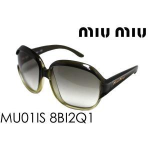 ミュウミュウ サングラス MU01IS 8BI2Q|glassmania