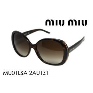 ミュウミュウ サングラス MU01LSA 2AU1Z1|glassmania