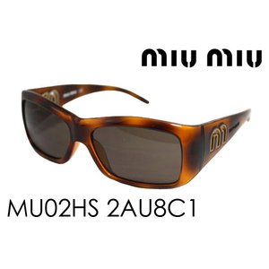 ミュウミュウ サングラス MU02HS 2AU8C1 ケースなし|glassmania