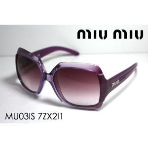 ミュウミュウ サングラス MU03IS 7ZX2I1|glassmania
