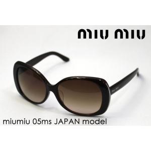 ミュウミュウ サングラス MU05MS 7JQ6S1|glassmania