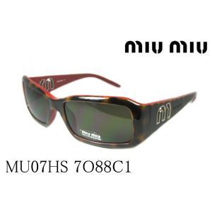 ミュウミュウ サングラス MU06HS 7O88C1|glassmania