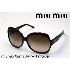 ミュウミュウ サングラス MU06MS 79S6S1|glassmania