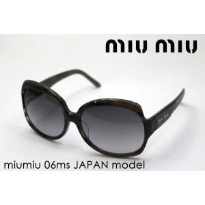 ミュウミュウ サングラス MU06MS ADB3M1|glassmania