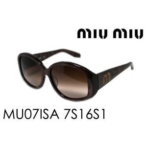 ミュウミュウ サングラス MU07ISA 7SI6S1|glassmania