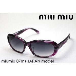 ミュウミュウ サングラス MU07MS AC93M1|glassmania