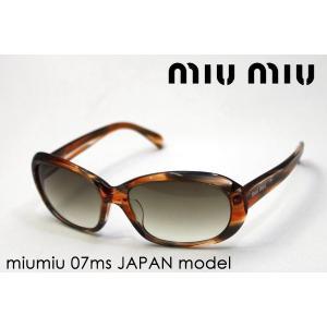 ミュウミュウ サングラス MU07MS ADA6S1|glassmania