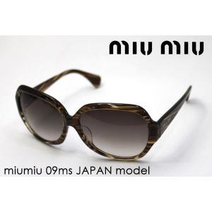 ミュウミュウ サングラス MU09MS AC86S1|glassmania