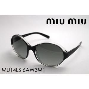 ミュウミュウ サングラス MU14LS 6AW3M1|glassmania