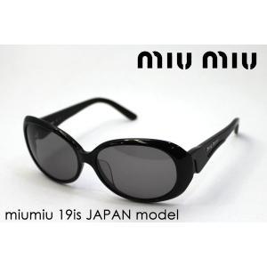 ミュウミュウ サングラス MU19IS 1AB1A1|glassmania