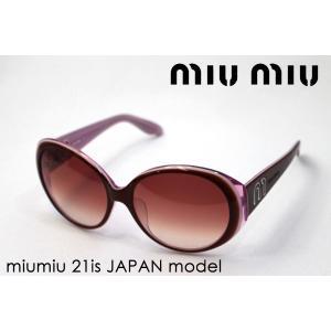 ミュウミュウ サングラス MU21IS ZYT2F1|glassmania