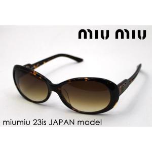 ミュウミュウ サングラス MU23IS 2AV1Z1|glassmania