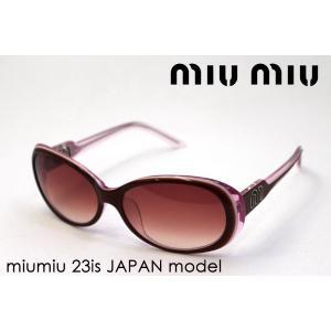ミュウミュウ サングラス MU23IS ZYT2F1|glassmania