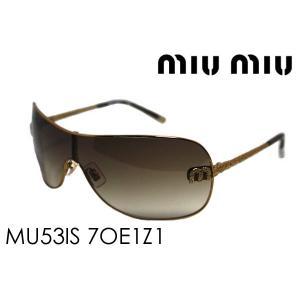 ミュウミュウ サングラス MU53IS 7OE1Z1 ケースなし|glassmania