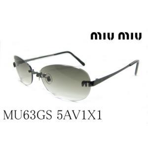 ミュウミュウ サングラス MU63GS 5AV1X1|glassmania