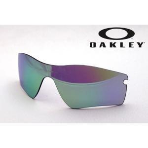オークリー レンズ OAKLEY レーダーパス 11-275