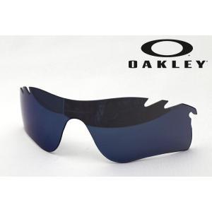 オークリー レンズ OAKLEY レーダーロックパス 43-539