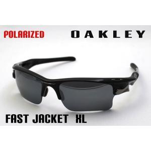 オークリー サングラス OAKLEY ファストジャケット X...