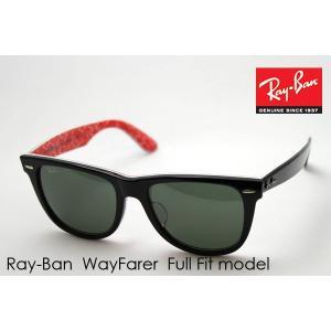 レイバン サングラス Ray-Ban ウェイファーラー RB2140F 1016|glassmania