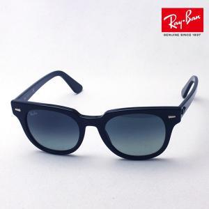 レイバン サングラス メテオール Ray-Ban  RB2168 90171|glassmania