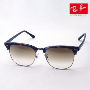 レイバン サングラス クラブマスター Ray-Ban  RB3016F 125651|glassmania