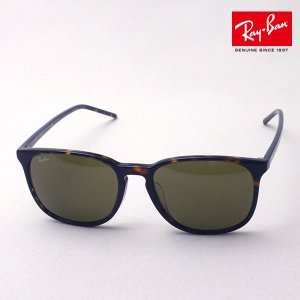 レイバン サングラス Ray-Ban RB4387F 90273|glassmania