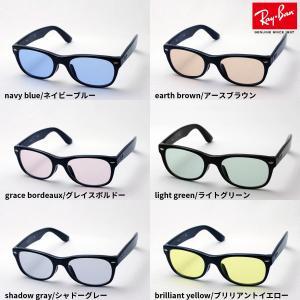レイバン サングラス HOYA製カラーレンズセット Ray-...