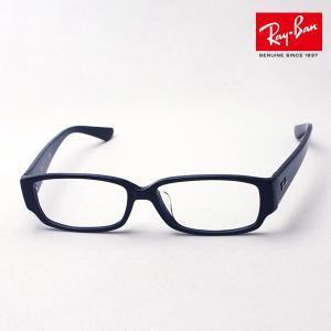 レイバン メガネ 大ヒットモデル Ray-Ban 伊達メガネ RX5250 5114 鍵のかからない部屋|glassmania