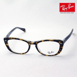 レイバン メガネ Ray-Ban 伊達メガネ RX5366 5082|glassmania