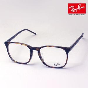 レイバン メガネ Ray-Ban 伊達メガネ RX5387F 5975|glassmania