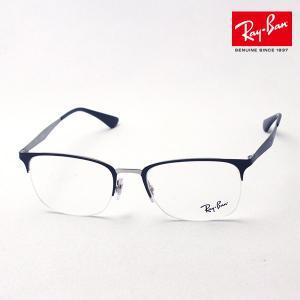 レイバン メガネ Ray-Ban 伊達メガネ RX6433 2997|glassmania
