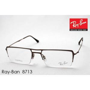 レイバン メガネ プレミア生産終了モデル Ray-Ban 伊達メガネ RX8713 1157 TITANIUM|glassmania