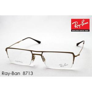 レイバン メガネ プレミア生産終了モデル Ray-Ban 伊達メガネ RX8713 1158 TITANIUM|glassmania