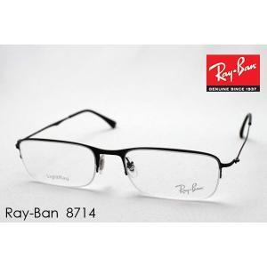 レイバン メガネ プレミア生産終了モデル Ray-Ban 伊達メガネ RX8714 1128 TITANIUM|glassmania