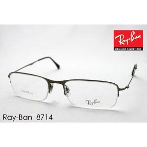 レイバン メガネ プレミア生産終了モデル Ray-Ban 伊達メガネ RX8714 1156 TITANIUM|glassmania