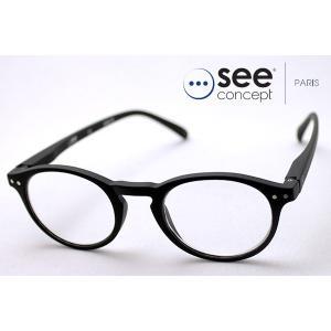 シーコンセプト メガネ 老眼鏡 See Concept SC LMS #A C01|glassmania