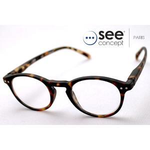 シーコンセプト メガネ 老眼鏡 See Concept SC LMS #A C02|glassmania