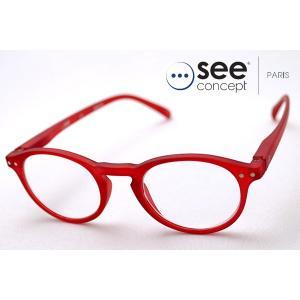 シーコンセプト メガネ 老眼鏡 See Concept SC LMS #A C04|glassmania