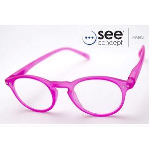 シーコンセプト メガネ 老眼鏡 See Concept SC LMS #A C05|glassmania