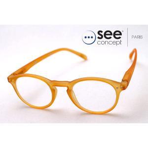シーコンセプト メガネ 老眼鏡 See Concept SC LMS #A C06|glassmania