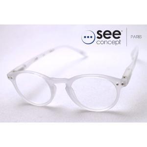 シーコンセプト メガネ 老眼鏡 See Concept SC LMS #A C13|glassmania