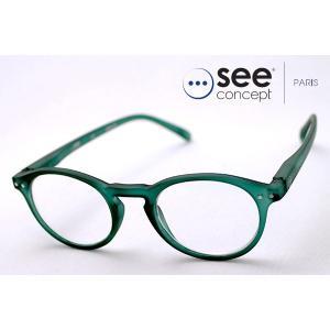 シーコンセプト メガネ 老眼鏡 See Concept SC LMS #A C14|glassmania