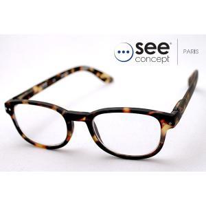 シーコンセプト メガネ 老眼鏡 See Concept SC LMS #B C02|glassmania