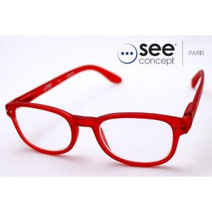 シーコンセプト メガネ 老眼鏡 See Concept SC LMS #B C04|glassmania